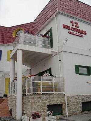 Отель 12 месяцев