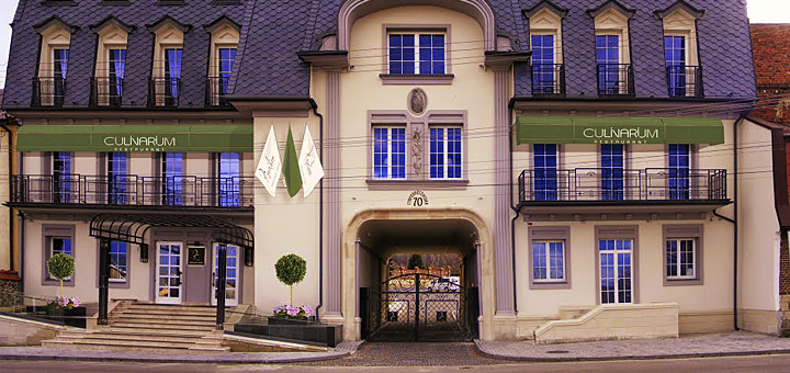 Гостиница Kavalier