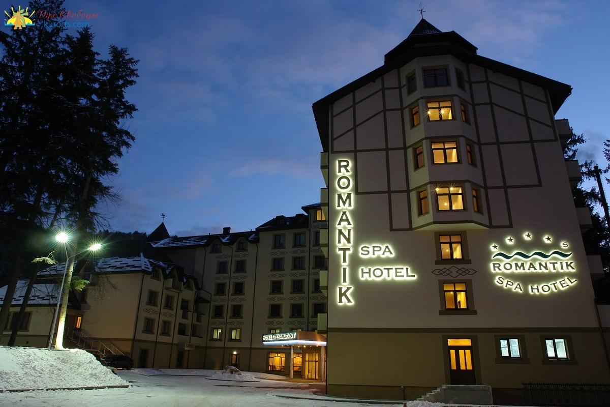 Готель Romantic SPA Hotel